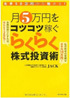0611JACKさんの本.jpg